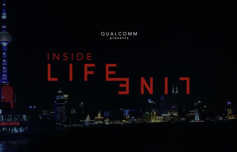Qualcomm_Inside_Lifeline