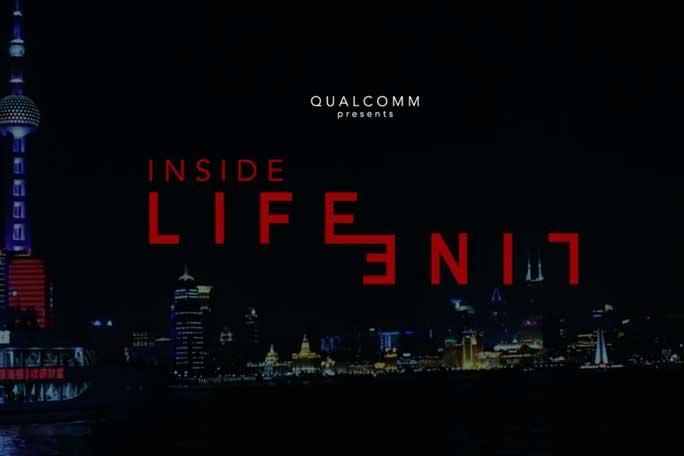 Inside Life Line